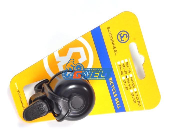 Звонок ударный SunnyWheel RIN-600-BK черный