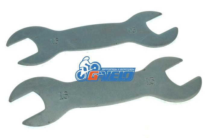 Набор конусных ключей 15*16 мм 2 шт в комплекте, SP22B