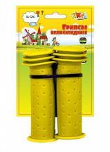 Грипсы детские, Vinca Sport, 102мм, желтые, H-G 96 trevel yellow