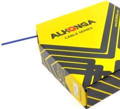 Рубашка тормозного тросика Alhonga 2P CC-BL02 5 мм, синяя, 1 метр