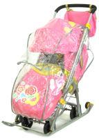 Дождевик для санок-колясок от снега и дождя