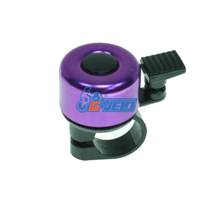 Звонок (фиолетовый), XN-2-06