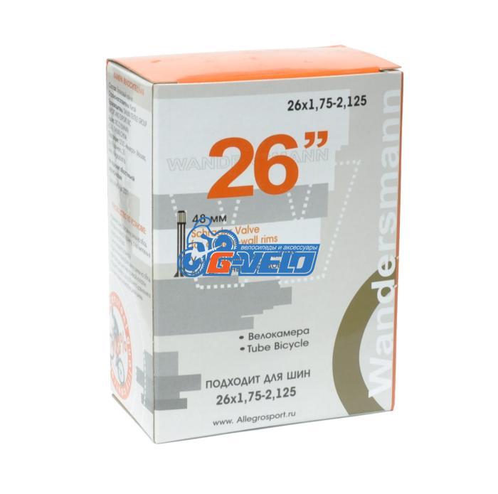 Камера 26 WANDERSMANN 26*1,75-2,125 автопиппель AV 48 мм, бутил