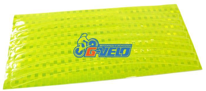 Набор светоотражающих накладок Vinca Sport, на обод велосипеда, цвет желтый, 8 шт. STA 114 yellow