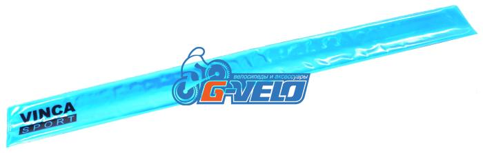 Vinca Sport, Светоотражающий браслет 38*400мм синий, RA 132-3