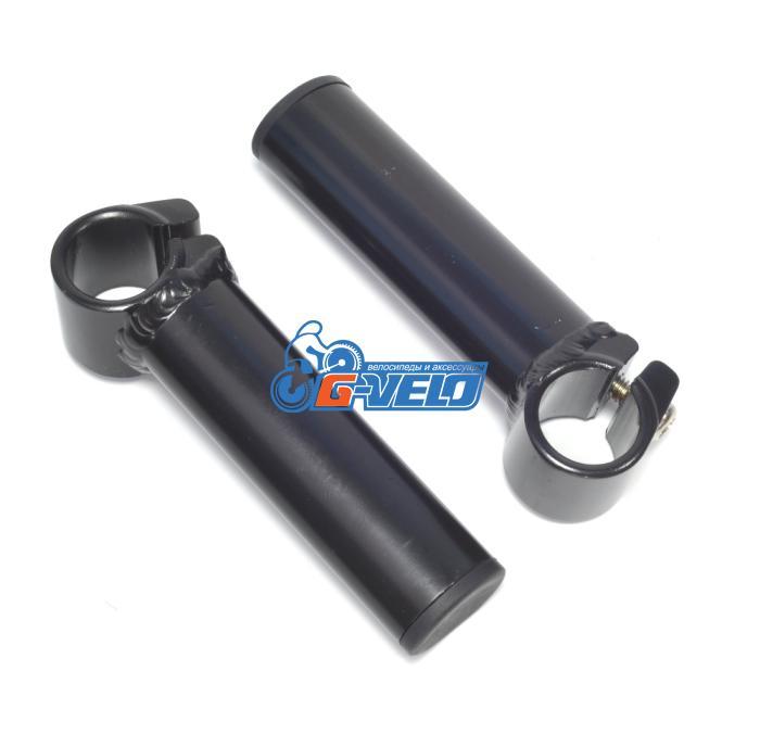 Рога на руль алюминиевые черные KWL-10