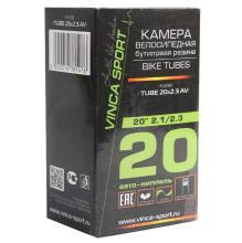 Камера 20 Vinca Sport 20*2.1/2.3 автониппель AV, TUBE 20*2.3, бутил