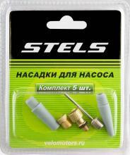 Комплект насадок для насоса из 5-ти элементов, STELS