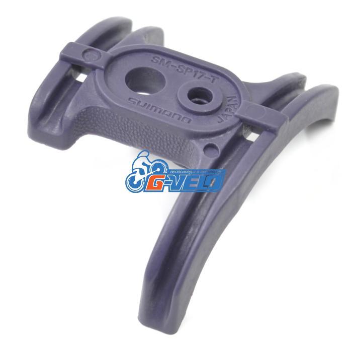 Направляющая тросов, SHIMANO SM-SP17 б/упаковки, KSMSP17
