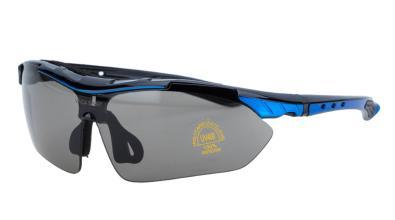 Очки велосипедные Vinca Sport, c серыми линзами, VG 818 blue/black