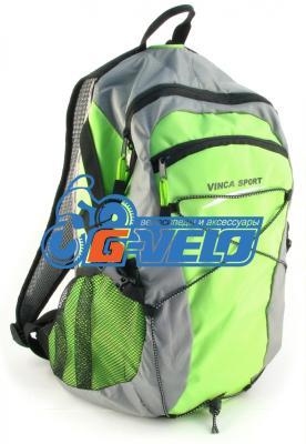 Рюкзак 300*450*130мм, чехол от дождя, Vinca sport, 14020