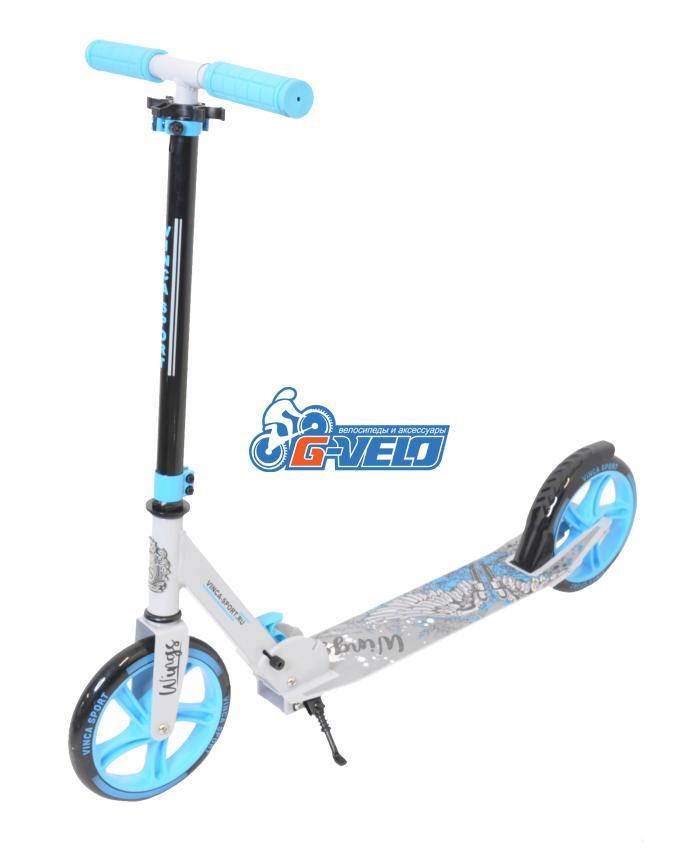 Самокат Vinca Sport, колеса 200мм, алюм/сталь, ABEC 9, VSP 10 WINGS