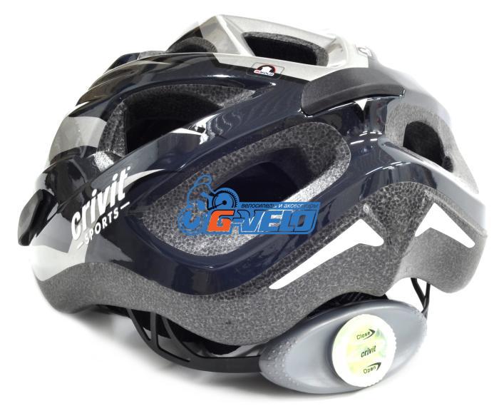 Велошлем CRATONI CRIVIT MTB антрацит/серый, 54-60 см