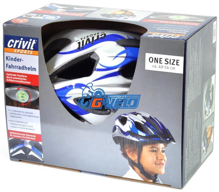 Велошлем CRATONI CRIVIT MTB синий/серебро пламя, 49-54 см