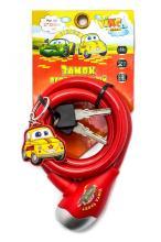 Замок детский c брелоком 12*1000мм, красный тросик Vinca Sport VS 560 red Cars