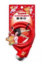 Замок детский c брелоком 12*1000мм, красный тросик Vinca Sport VS 560 Bare and Hare
