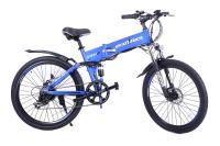 Велогибрид Eccoffect H-SLIM 26