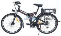 Велогибрид WELLNESS CROSS RACK 26