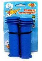 Vinca Sport, Грипсы детские, 102мм, голубые, H-G 96 blue/child
