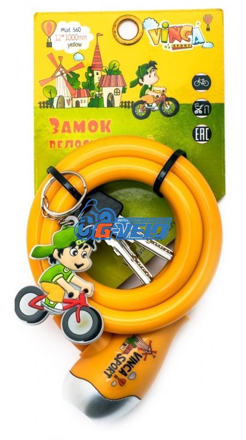 Замок детский c брелоком 12*1000мм, желтый тросик Vinca Sport VS 560 yellow Travel