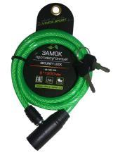 Замок велосипедный Vinca Sport 8*1200мм, зеленый, VS 102.102 green